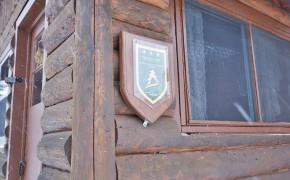 log cabin Le Castor